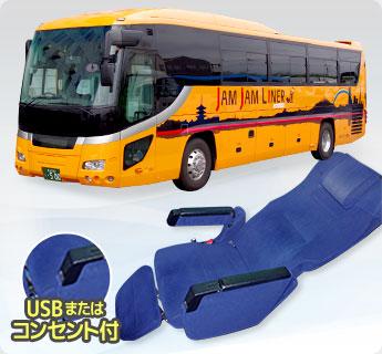 夜行バス関西_休止→中部|JX162便