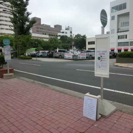 福島(Fukushima)