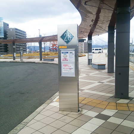 盛岡(Morioka)