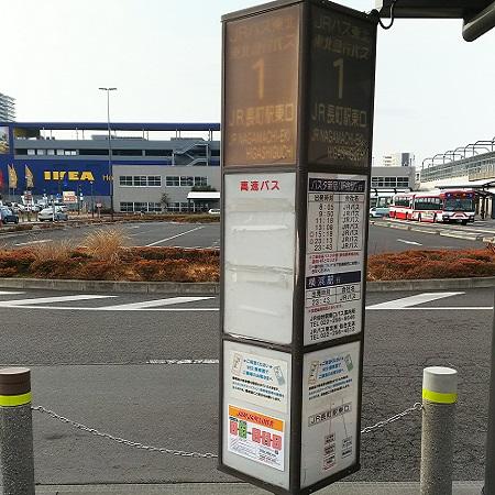 仙台長町(Sendai-Nagamachi)