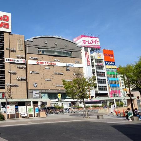 名古屋西口(Nagoya)