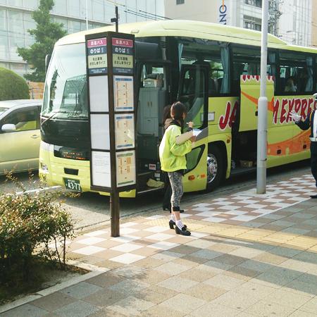 名古屋南(Nagoya-Minami Sasashima-Raibu)