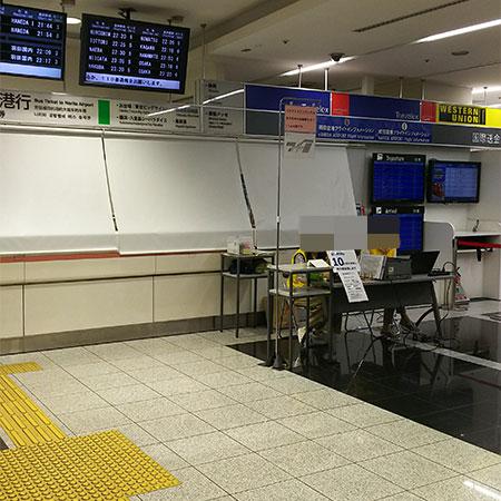 横浜(Yokohama City Air Terminal)